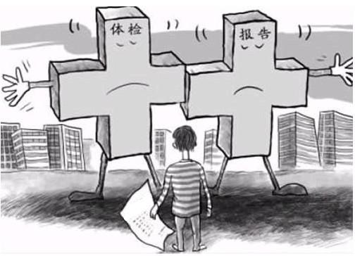 患有哪些疾病或生理缺陷的考生 高等学校不能录取?___上海高考网