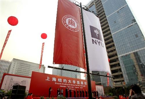 上海纽约大学2013年招生 7个专业共招300人___上海高考网