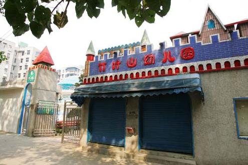 武汉市江岸区汉铁幼儿园基本信息      武汉市江岸区鄂城墩幼儿园