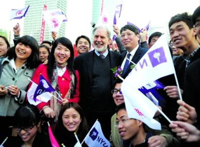 2013上海纽约大学