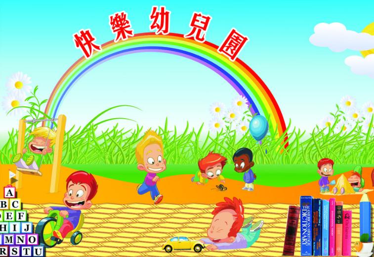 北京各区幼儿园资料大整理