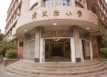 求武汉市江岸区2012-2013学年度八上册税收数学期末考试试题卷及小学生v上册图片年级图片