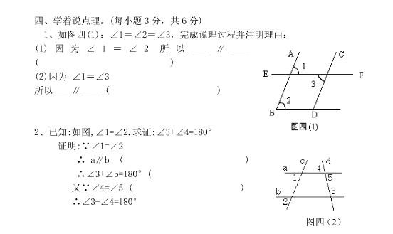 中考试题及答案(3)