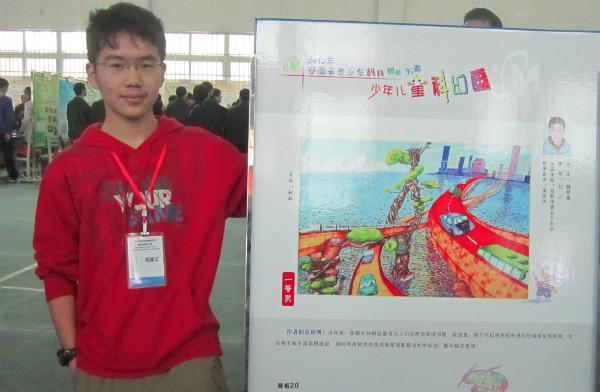 青少年科技创新大赛_2012安徽省青少年科技创新大赛