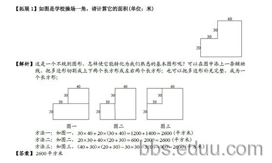电路 电路图 电子 原理图 558_334