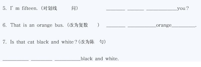 2012青岛小升初 外研社版英语六年级下册总复习题(2)