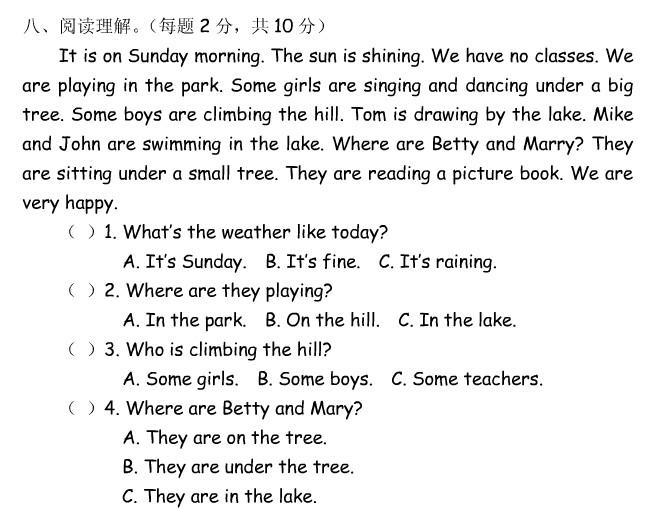 2012青岛小升初 外研社版英语六年级下册检测题(4)