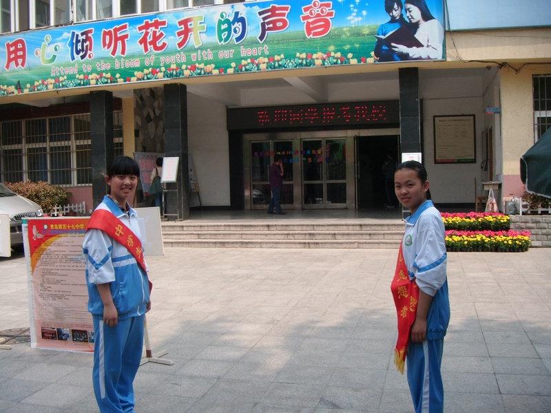 2012年青岛市五十七中学5月5日及6日校园开放日报道