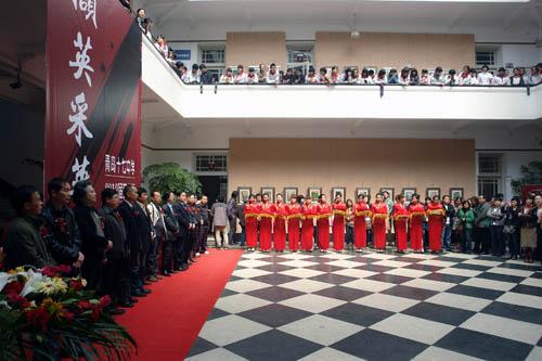 撷英采华—青岛十七中2012年美术班习作汇展