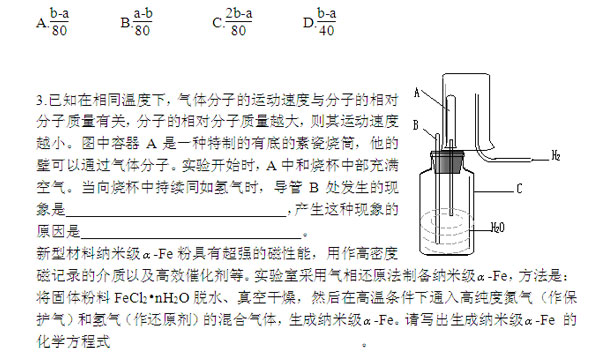 电路 电路图 电子 原理图 600_356
