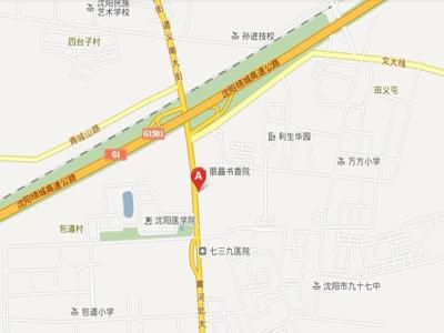 沈阳市第11中学校园风采