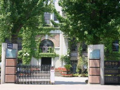2010年沈阳市同泽高级中学中考录取分数线公费691 择校679