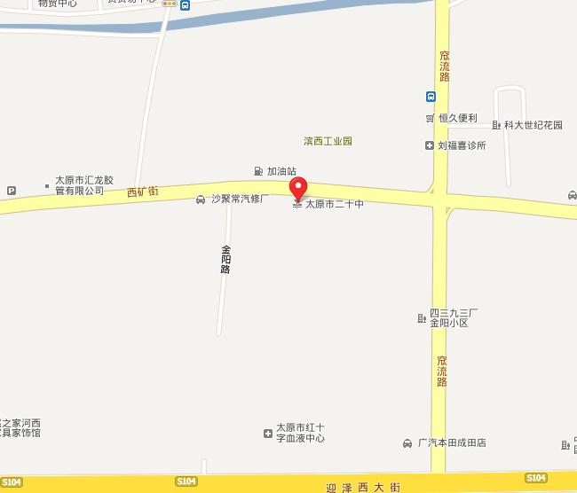 太原市二十中学校地理位置