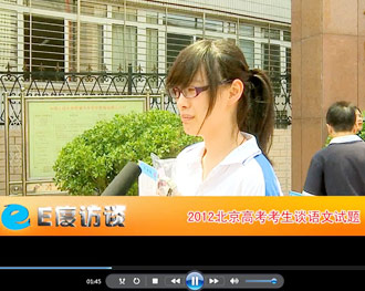 2012北京高考各科试题汇总