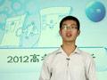 [公开课]  2012北京高考生物试题评析