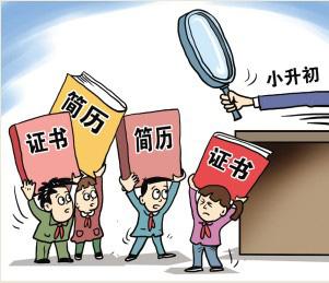 2013年上海各校面谈内容汇总