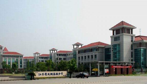 长春简介重点:江苏省无锡高级中学高中太湖高中136分数线图片