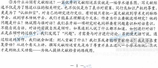 2012上海高考语文
