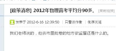 上海高考各科平均分