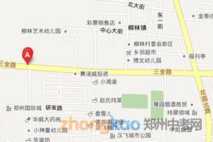 2012年郑州中考考点