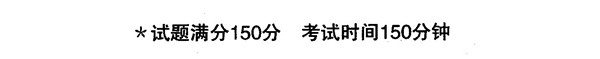 2012年沈阳中考语文试题