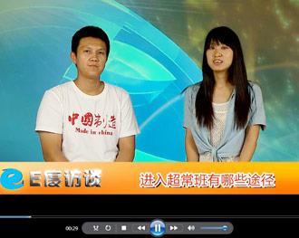 2013小升初超常班补录考试途径介绍