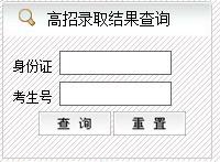 北京理工大学2012高考录取结果查询入口