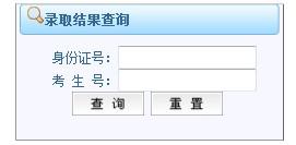 北京印刷学院2012高考录取结果查询入口
