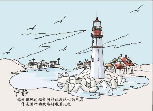 安徽省电脑绘画比赛合肥市亳州路小学获奖作品图片