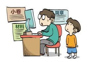 2012天津小升初回顾