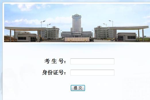南京航空航天大学2012高考录取结果查询系统