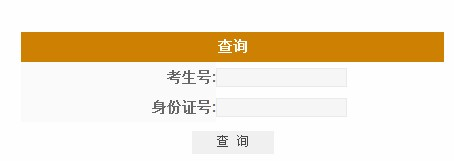 武汉大学2012高考录取结果查询系统