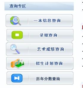 西安工业大学2012高考录取结果查询系统