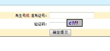 江西农业大学2012高考录取结果查询系统