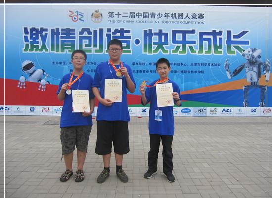 合肥寿春中学机器人获奖名单