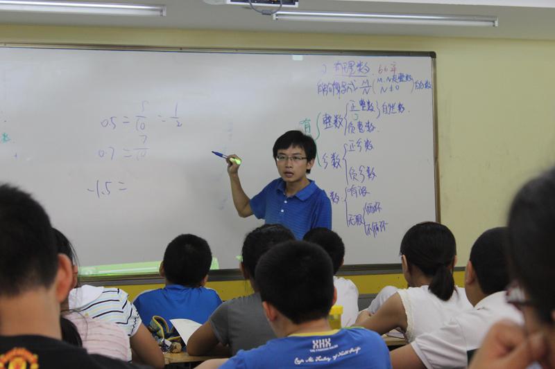 走进学而思暑期精彩课堂!--初中数学名师 赖燏