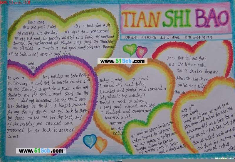 英语手抄报模板展示:tian shi bao