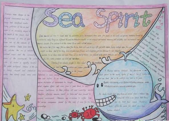 英语手抄报模板展示:sea