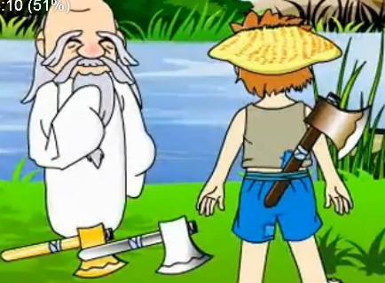 金斧银斧和铁斧