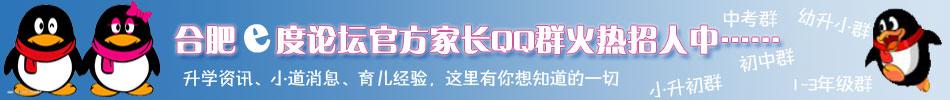 QQ群宣传图
