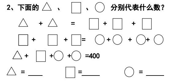 电路 电路图 电子 原理图 562_277