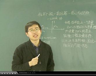 物理竞赛每周一题_质心系动能