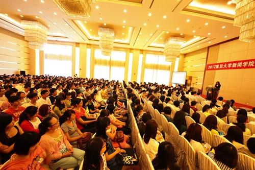 上海复旦新闻学院