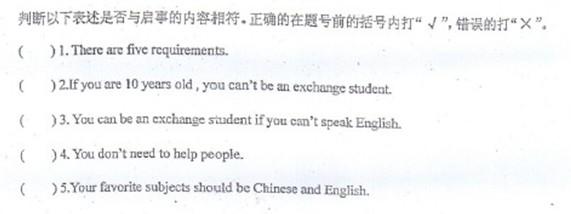 济南外国语阅读理解题