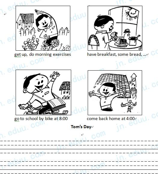 济南外国语2007年考试作文题目