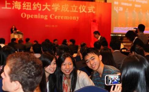 上海纽约大学正式成立