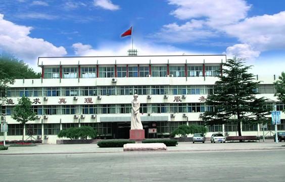 潍坊重点高中:潍坊中学