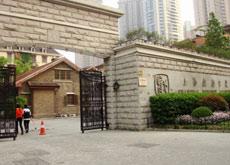 10所实力超211天津快三网投app主页-彩经_彩喜欢校的艺术院校
