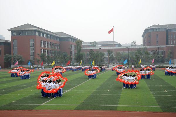 成都七中高新校区田径运动会隆重开幕 2图片