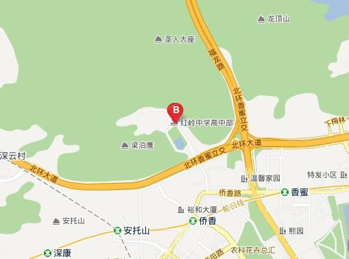 深圳红岭中学高中部_电话
